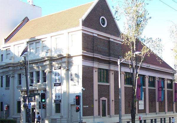 sydney jewish museum contact - photo#11